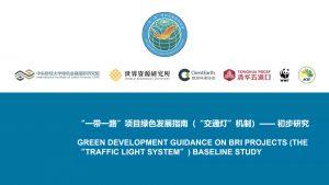 Green Development Guidance on BRI Projects - Baseline Study